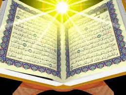 د قرآن کریم اعجاز