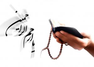 د اسلام د ارکانو او د توبې او استغفار د حقیقت په اړه د حضرت علي (ک) د خبرو لنډیز