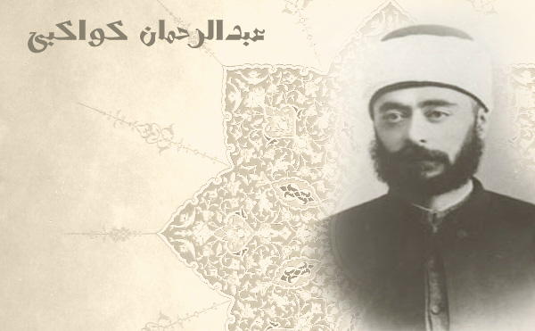 د اسلامي نړۍ ستر سمونپالي
