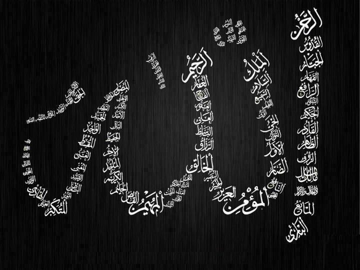 د الله عدل او کرم