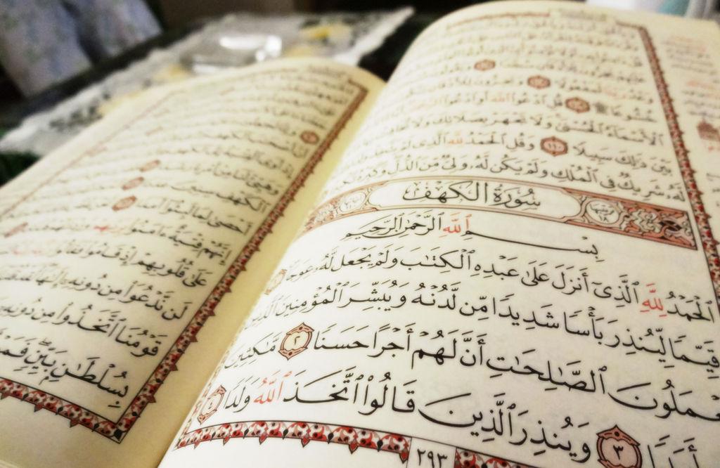 ښیون (هدايت)، د قرآن د نازلېدو موخه