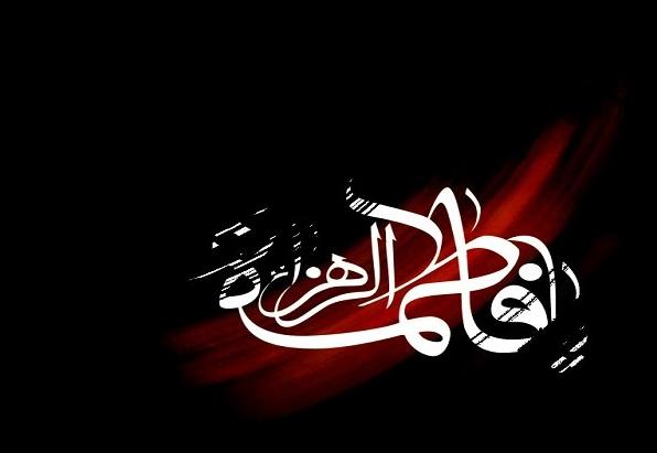 حضرت فاطمة الزهرا او د پېغمبر اکرم (ص) مړينه